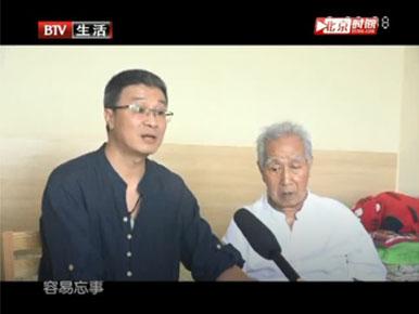 """《北京电视台专访""""千禾bob国际app官方下载天开寺院""""》"""