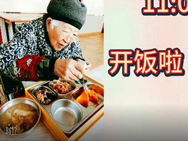 千禾bob国际app官方下载-老人快乐的一天