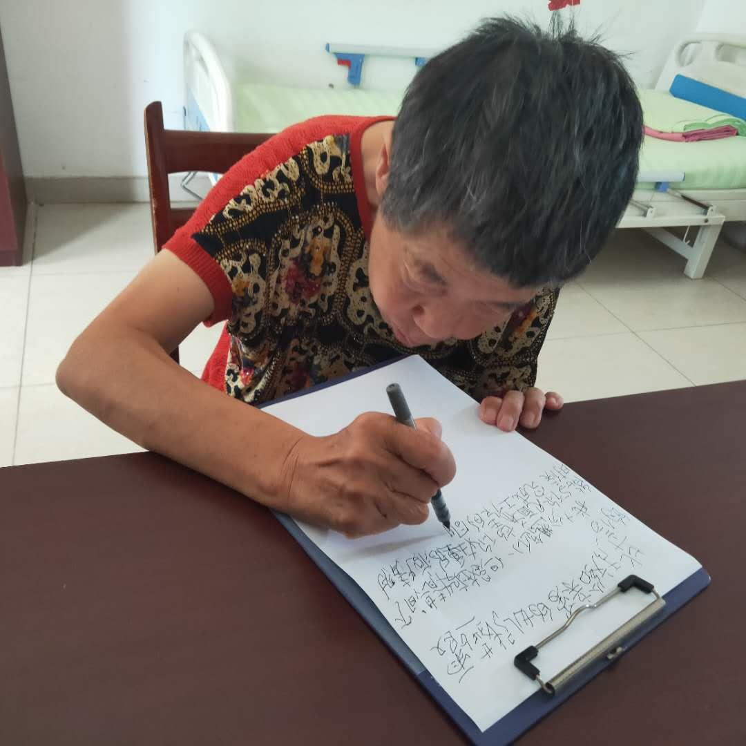 """战""""疫""""连几月,家书抵万金 毕奶奶写给女儿的信"""